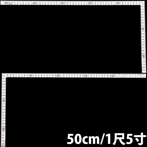 曲尺 シンワ 同厚 定規 ホワイト 50cm/1尺5寸 併用目盛 名作 11109 シンワ測定 おすすめ ステンレス DIY スケール 工具