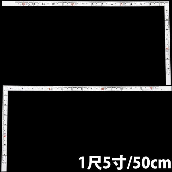 曲尺 シンワ 同厚 定規 ホワイト 1尺5寸/50cm 併用目盛 名作 11110 シンワ測定 おすすめ ステンレス DIY スケール 工具
