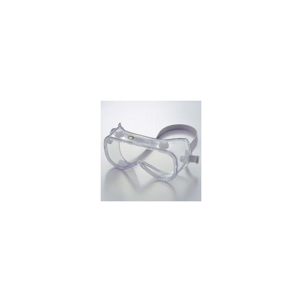 スタンダードゴーグル 保護メガネ 日本製 GL-70-TBETC JISTC JIS規格品 ウィルス対策 インフルエンザ 飛沫 感染 予防