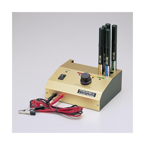 メッキ装置 プロメックス 本体のみ L23002 ボニック めっき DIY クラフト 塗料 工具