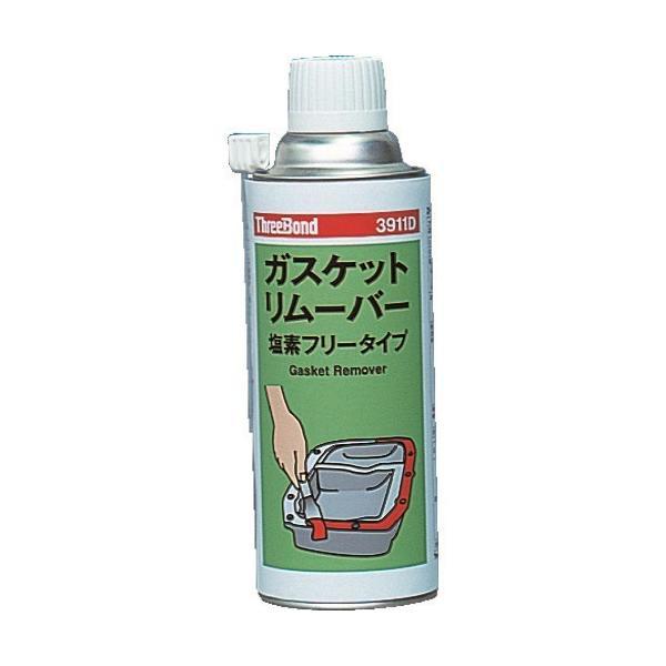 ガスケットリムーバー スリーボンド ガスケットリムーバー TB3911D 420ml 塩素フリー [TB3911D] TB3911D 販売単位:1