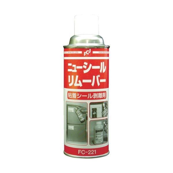 粘着剤クリーナー FCJ ニューシールリムーバー 420ml [FC-221] FC221 販売単位:1