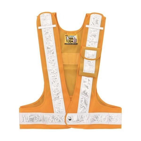 安全ベスト 緑十字 多機能セーフティベスト 黄/白反射 多機能ベスト(黄/白) フリーサイズ ポケット4箇所付 [238083] 238083 販売単位:1