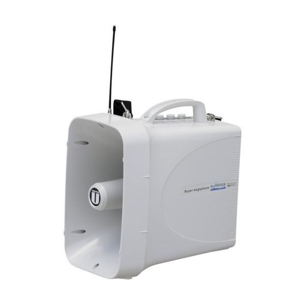 拡声器 ユニペックス 30W 防滴スーパーメガホン レインボイサー [TWB-300N] TWB300N 販売単位:1 送料無料