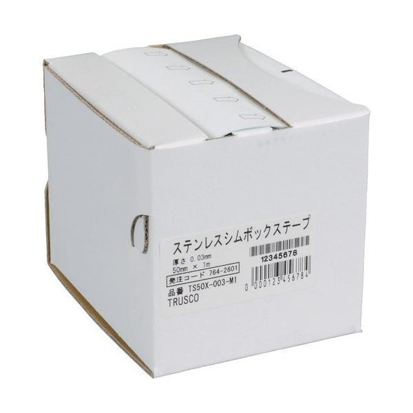 シムボックステープ TRUSCO トラスコ中山 ステンレスシムボックステープ 0.005 100mmX1m [TS100X-0005-M1] TS100X0005M1 販売単位:1 送料無料