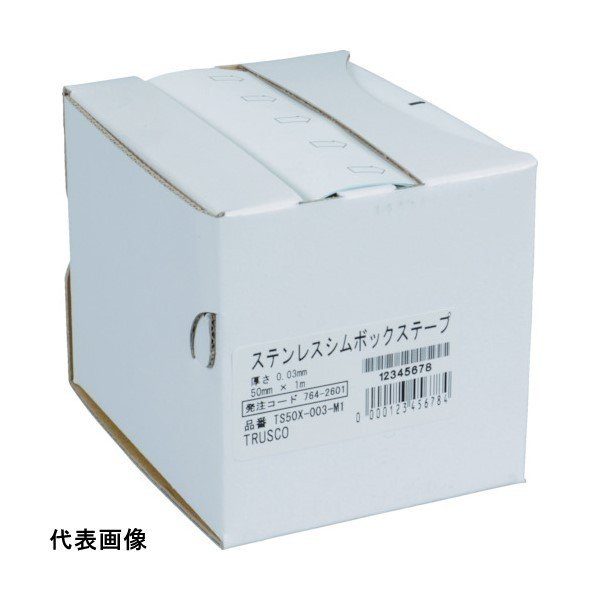 シムボックステープ TRUSCO トラスコ中山 ステンレスシムボックステープ 0.08 100mmX1m [TS100X-008-M1] TS100X008M1 販売単位:1 送料無料