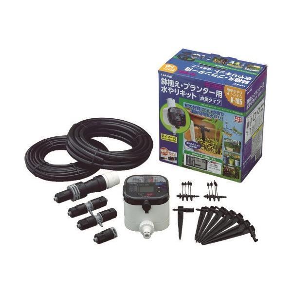 自動散水システム タカギ 水やりスターターキットタイマー付(鉢植え用) [GKK105] GKK105 販売単位:1 送料無料