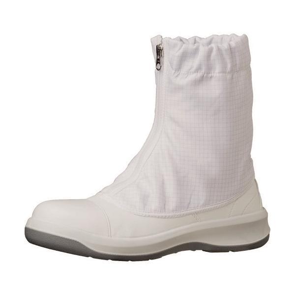 作業靴 ワークシューズ 安全靴 クリーンルーム用シューズ おすすめ 作業用 くつ ミドリ安全 トウガード付 静電安全靴 GCR1200 フルCAP ハーフ ホワイト 26.5