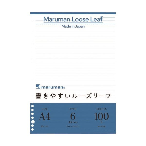 ノート マルマン A4 ルーズリーフ 6mm罫 100枚 [L1101H] L1101H  販売単位:1