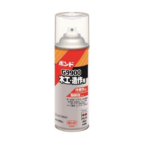 スプレーのり コニシ G9900 [05775] 05775  販売単位:1