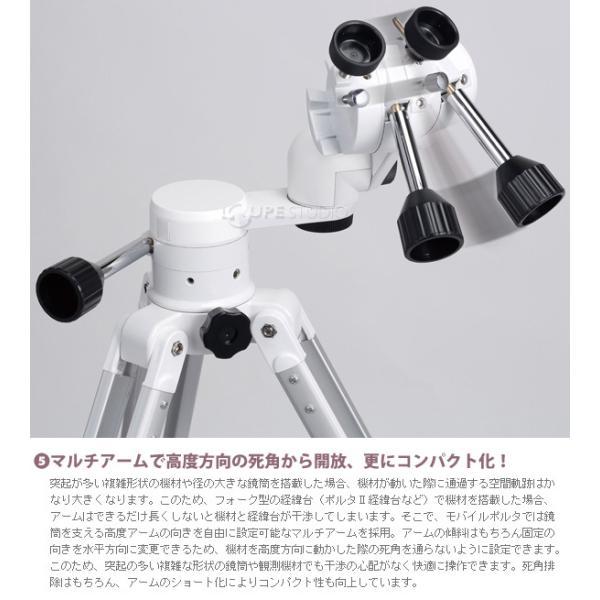 天体望遠鏡 子供 初心者 ビクセン モバイルポルタ A70LF スマホアダプター VIXEN スマホホルダー|loupe|11
