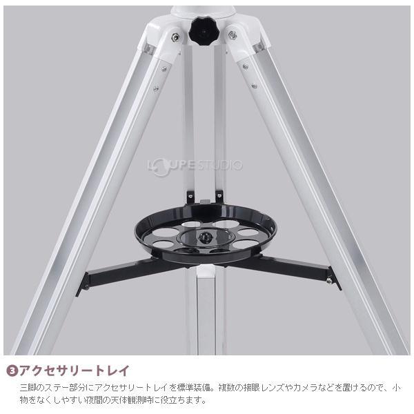 天体望遠鏡 子供 初心者 ビクセン モバイルポルタ A70LF スマホアダプター VIXEN スマホホルダー|loupe|08