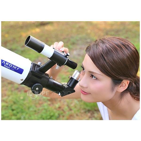 天体望遠鏡 スマホ ビクセン ポルタ II A80Mf Vixen ポルタ2 子供 初心者 小学生 屈折式 キャリングケース付き|loupe|06