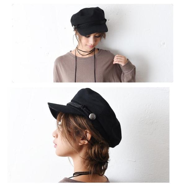 帽子 レディース キャスケット マリン ウール混 大人の ハット シンプル カジュアル