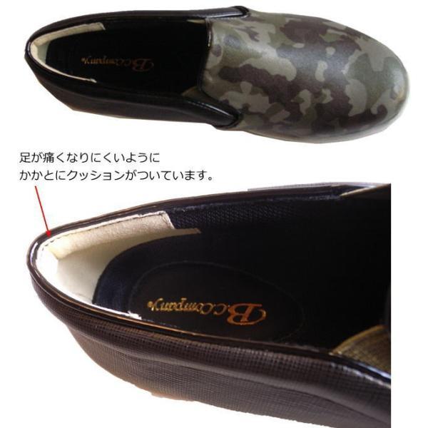 B.c.company(ビーシ−カンパニー)レインシューズ レディース 晴雨兼用 スリッポン スニーカー 靴 雨靴 シューズ