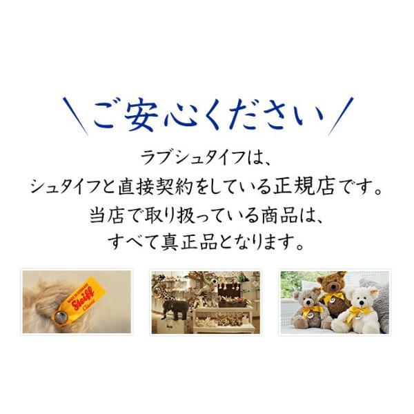 シュタイフ フロッピー ゾウのトランピリ 22cm EAN281174|love-steiff|02