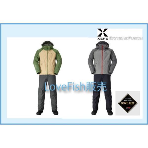 XEFO・GORE TEX COZY SUIT  RB-214P2XL/3XL