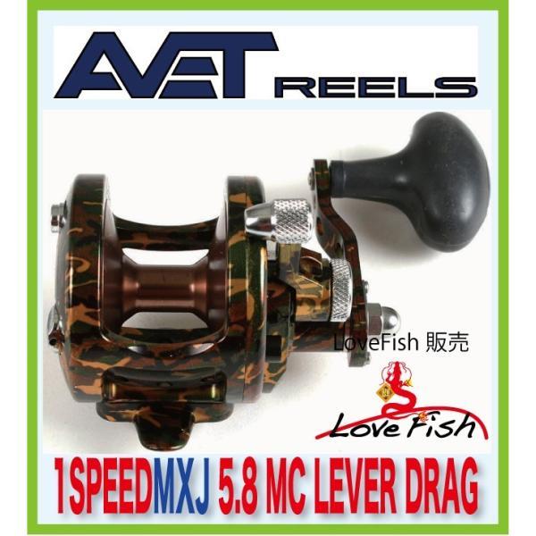 鯛釣りには2SPEEDAVET REELS MXJ 6/4 MC LEVER DRAG 電磁ブレーキ搭載 カモフラージュ
