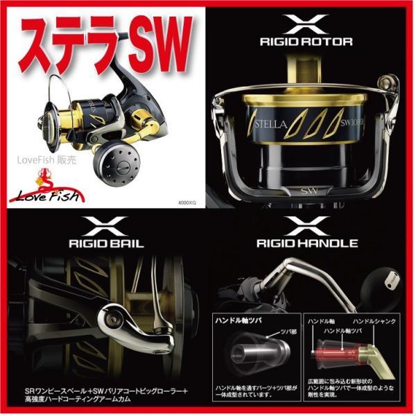 「X-TOUGH DRAG」を採用「X-SHIP」ステラSW[STELLA SW]5000XG  SHIMANO