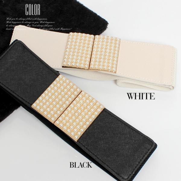 ゴムベルト 太 ベルトレディース フリーサイズ 白 黒 ウエストマーク レディースファッション パーティードレス通販クレア 2本セットで割引価格|lovegal|03