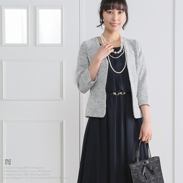 ゴムベルト レディース 細ベルト フリーサイズ ウエストマーク レディースファッション パーティードレス通販クレア 2本セットで割引価格|lovegal|04