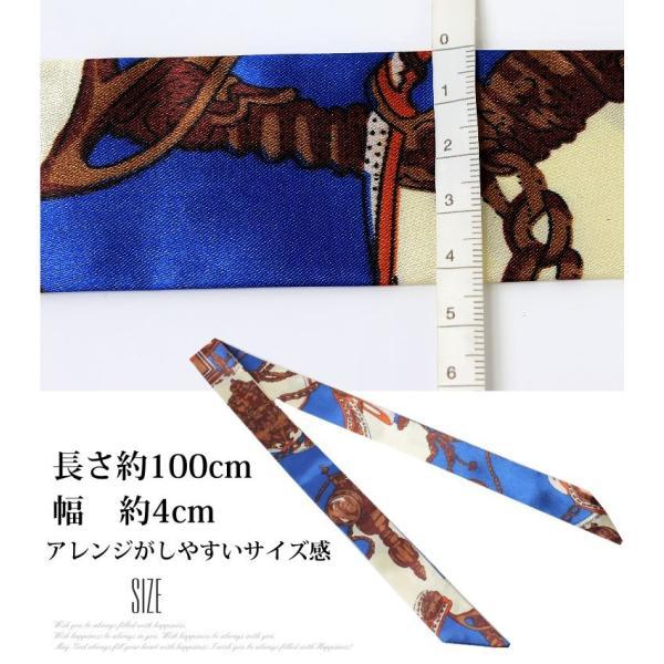 スカーフ レディース 18タイプ ツイリースカーフ サテン素材 チェーン柄 マルチ 細スカーフ 3枚以上で送料無料 ハンダナスカーフ ヘアクセサリー リボン lovegal 14