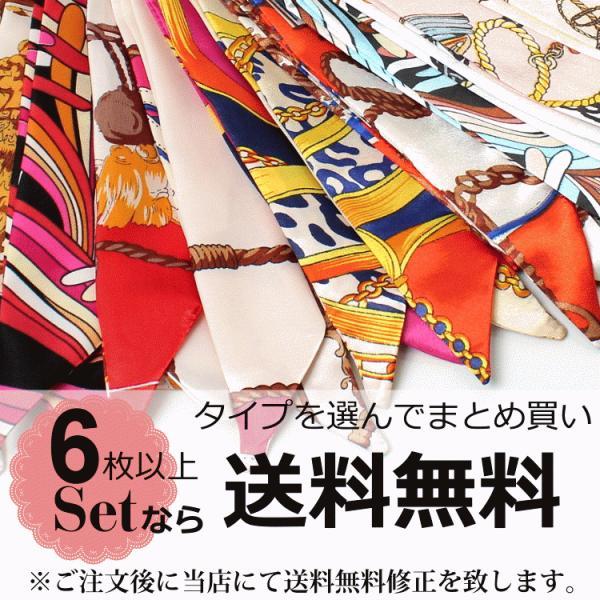 スカーフ レディース 18タイプ ツイリースカーフ サテン素材 チェーン柄 マルチ 細スカーフ 3枚以上で送料無料 ハンダナスカーフ ヘアクセサリー リボン lovegal 04