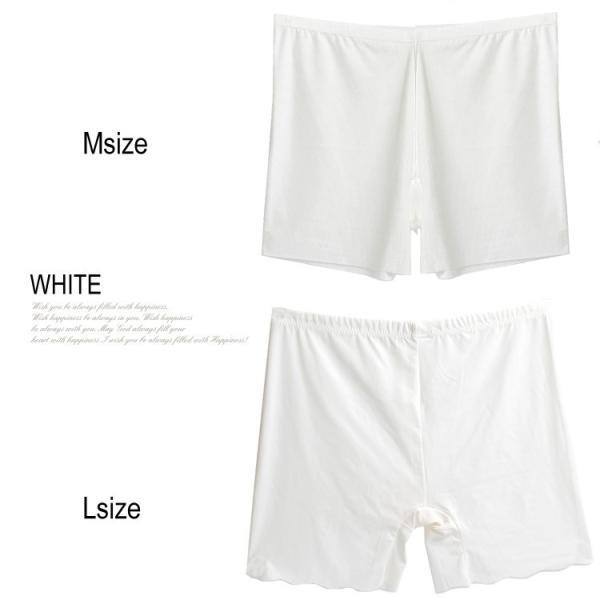 ペチパンツ ペチコート パンツ インナー パンツ 上質ペチパンツ 送料無料 選べる3色ホワイト ベージュ ブラック ストレッチ ペチ パンツ シームレス|lovegal|17