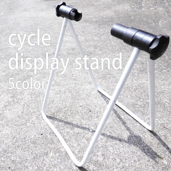 50個単位のお買い上げ大特価  自転車スタンド自転車置き場MTBロードバイククロスバイクディスプレー保管室内屋外簡単便利20