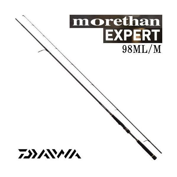 ダイワ(Daiwa) シーバスロッド スピニング モアザン エキスパート AGS 98ML/M 釣り竿