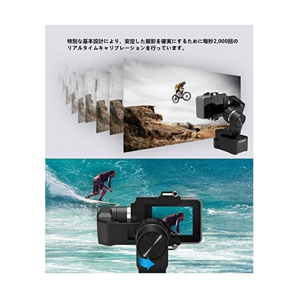 Feiyu Tech WG2x ウェアラブル 3軸 ジンバル スタビライザー 生活防水 GoPro Heroシリーズ Hero5