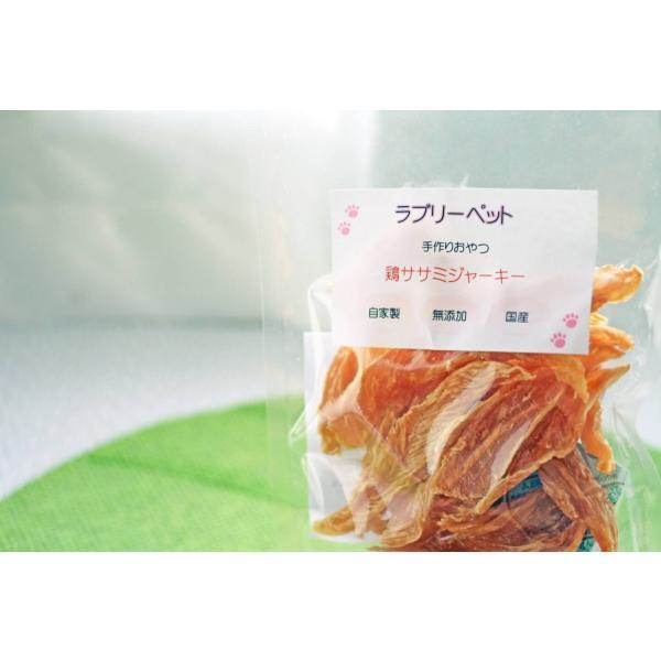 無添加 国産 犬のおやつ 手作り 鶏ササミジャーキー50g|lovelypet-oyatu