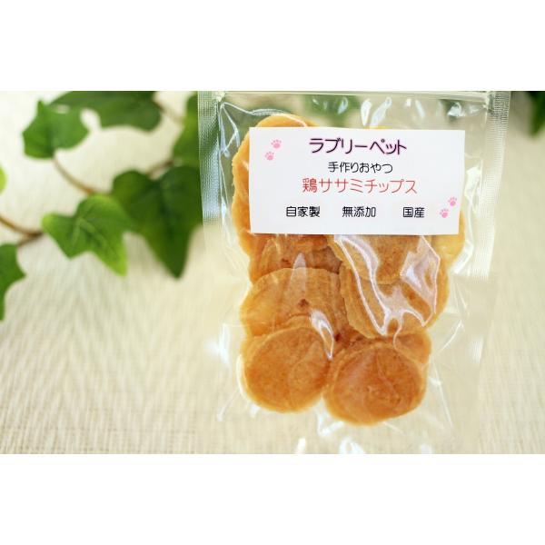 無添加 国産 犬 猫 おやつ 手作り 鶏ササミチップス20g|lovelypet-oyatu