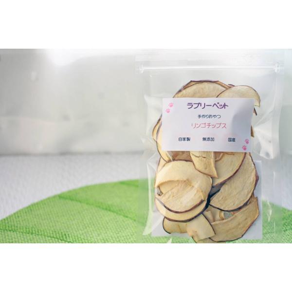 無添加 国産 犬 猫 おやつ 手作り リンゴチップス30g|lovelypet-oyatu
