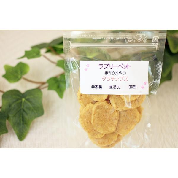 無添加 国産 犬 猫 おやつ 手作り タラチップス16g|lovelypet-oyatu