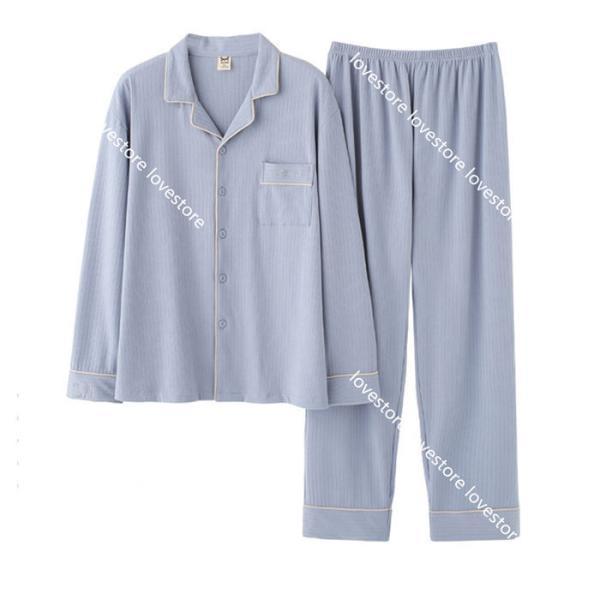 コットンパジャマメンズ長袖冬用ルームウェア部屋着寝巻き冬前開き衿付き上下セット長ズボン無地シンプル肌触り
