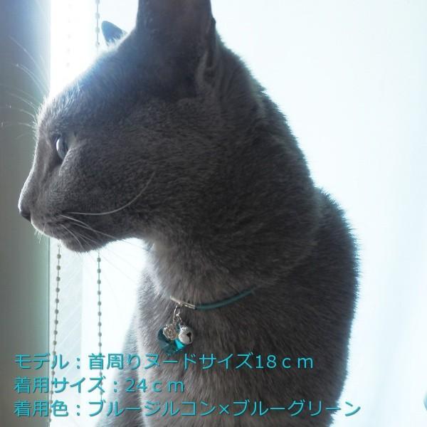 猫 首輪 スワロフスキーハートレザーチョーカー おしゃれな 猫用 革首輪 Cat's Love Potion アクアマリン メール便送料無料|lovexclp|04