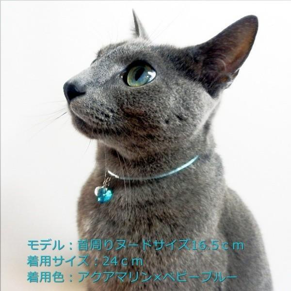 猫 首輪 スワロフスキーハートレザーチョーカー おしゃれな 猫用 革首輪 Cat's Love Potion フューシャ/mini メール便送料無料 lovexclp 05