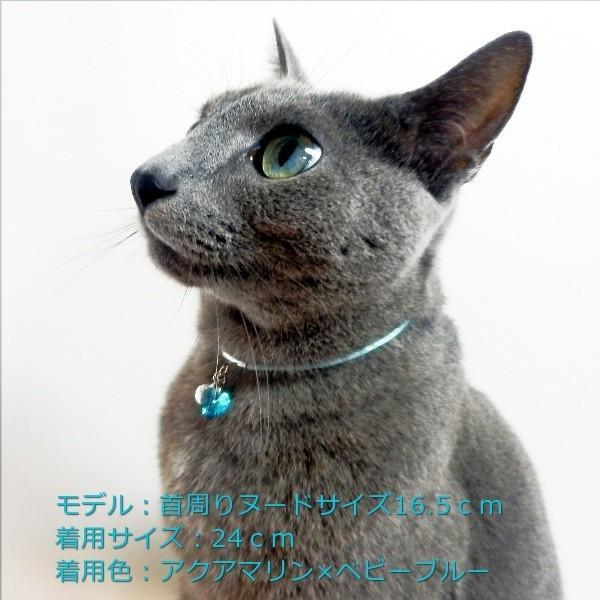 猫 首輪 スワロフスキーハートレザーチョーカー おしゃれな 猫用 革首輪 Cat's Love Potion ブルージルコン mini メール便送料無料 lovexclp 05