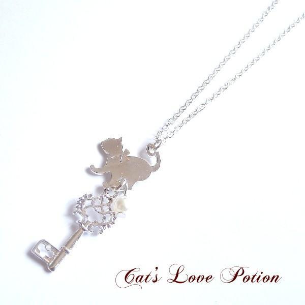 猫 パール キー ネックレス 白銀の鍵とねこ。 メール便送料無料 lovexclp