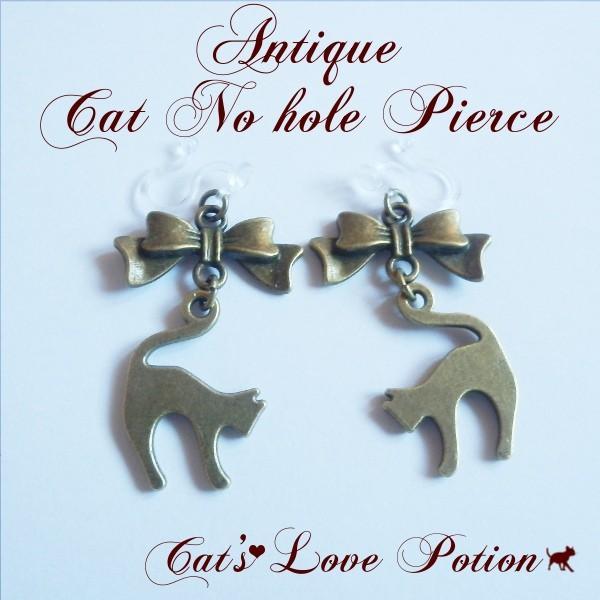 猫 ノンホールピアス アンティーク猫 樹脂ノンホールピアス イヤリング リボンキャット メール便送料無料 lovexclp