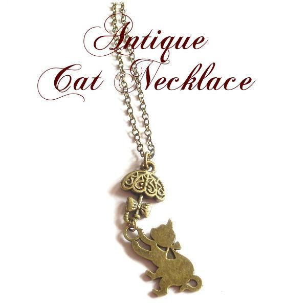 猫 ネックレス アンティーク猫ネックレス アンブレラキャット Cat's Love Potion メール便送料無料|lovexclp