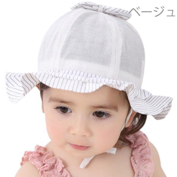 73336836d7fd6 ベビー ハット 女の子 女児 可愛い 帽子 ストライプ柄 紐付き サンバイザーハット キッズ つば広 帽子 ...