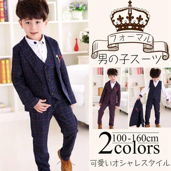 6e5afc6069be30 4点セット 卒業式 フォーマル 男の子 子供服 スーツ 発表会 入学式 結婚式 ...
