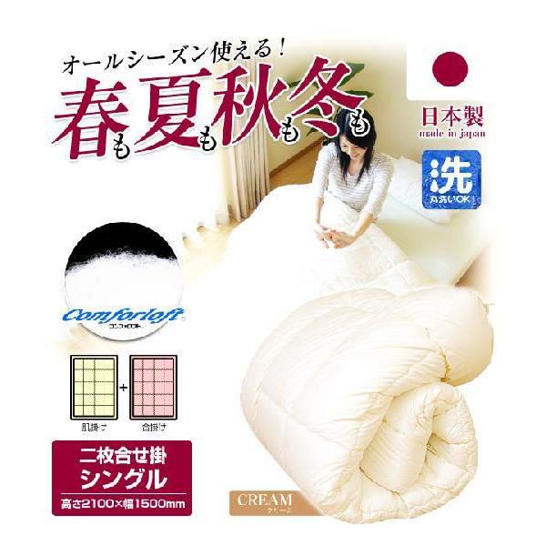 掛け布団 シングル 掛布団 日本製 洗濯 ウォッシャブル おしゃれ|low-ya|05