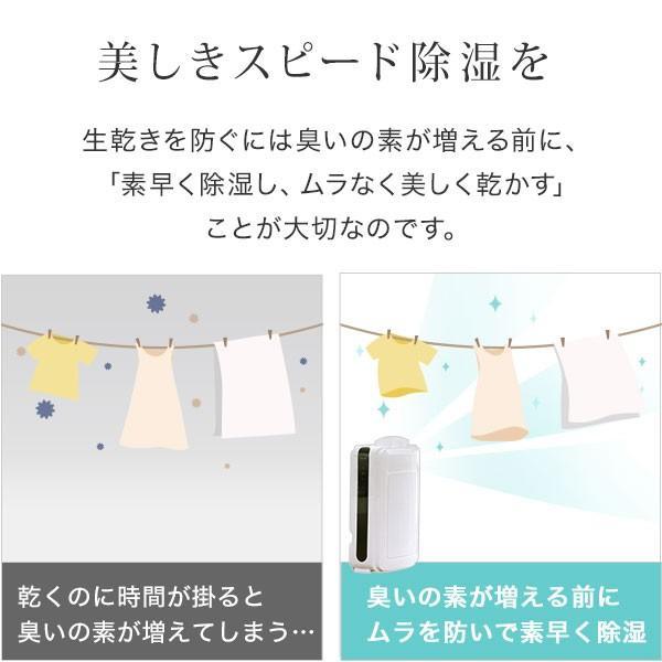 除湿機 省エネ 湿気対策 カビ 部屋干し 室内 洗濯物 コンパクト 清音 静か 衣類 乾燥 デシカント式 おしゃれ ロウヤ LOWYA|low-ya|14