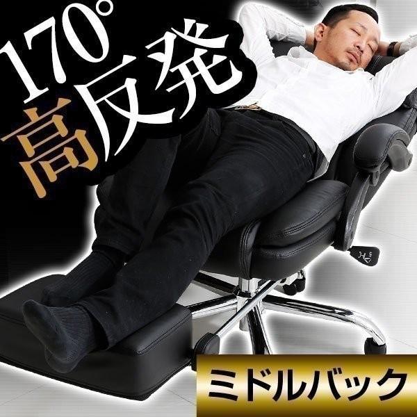 オフィスチェア リクライニング ミドルバック パソコン チェアー 高反発 椅子 イス いす フットレスト PC 脚までのびのび170度 おしゃれ|low-ya