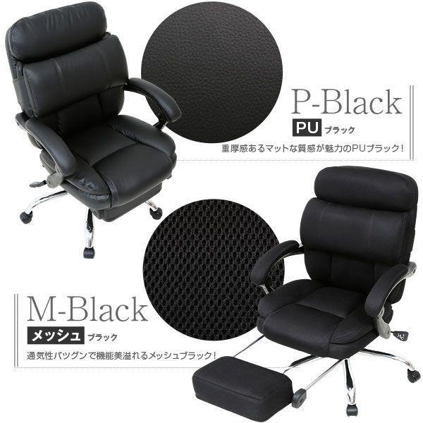 オフィスチェア リクライニング ミドルバック パソコン チェアー 高反発 椅子 イス いす フットレスト PC 脚までのびのび170度 おしゃれ|low-ya|02