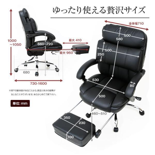 オフィスチェア リクライニング ミドルバック パソコン チェアー 高反発 椅子 イス いす フットレスト PC 脚までのびのび170度 おしゃれ|low-ya|03