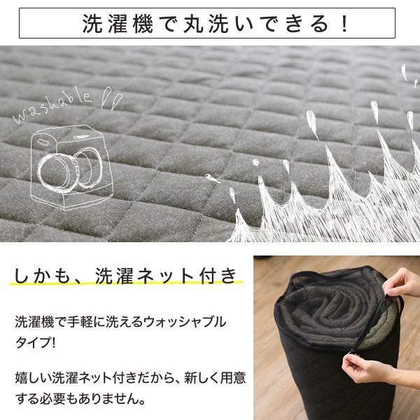ラグマット ラグ おしゃれ キルティング 洗える L 190×240cm ウォッシャブル センター 絨毯 ダイニング 長方形|low-ya|05